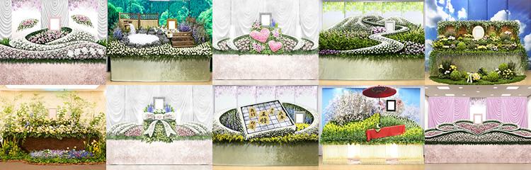 あらゆるデザインの花祭壇が作成できます