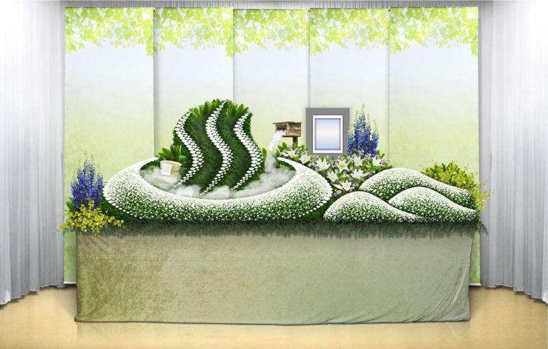 温泉(By Flower)